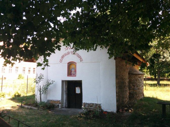 """Черквата """"Св. Николай"""" село Долни Раковец е от XV-XVII-ти век."""